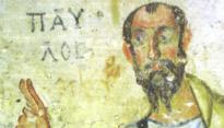 boekbespreking Paulus, Een leven tussen Jeruzalem en Rome